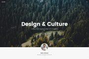 blog minimal